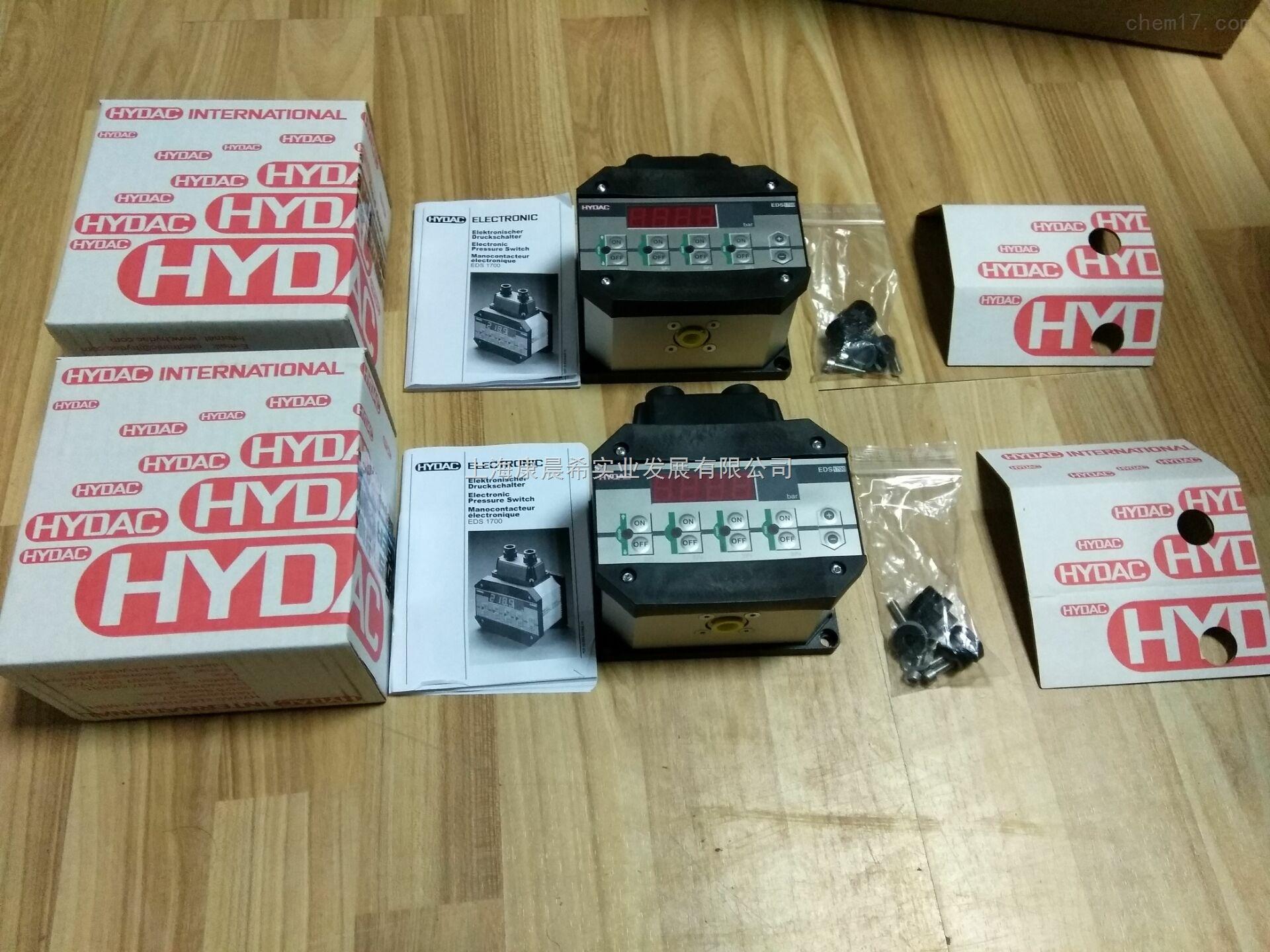 HYDAC 电子继电器
