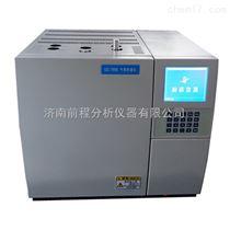 GC-7890型气相色谱仪