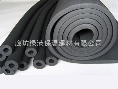 专业橡塑管生产厂家