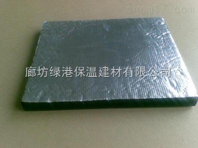 优质复合橡塑板铝箔全国促销