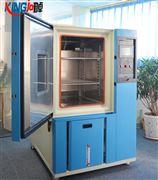 高低温温度交变试验箱