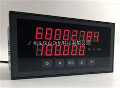 XSJDL定量控制仪|热能积算仪厂家直销