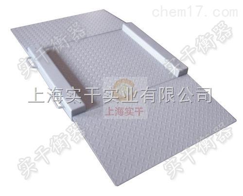 3000公斤超低平台秤 平台地磅秤带打印