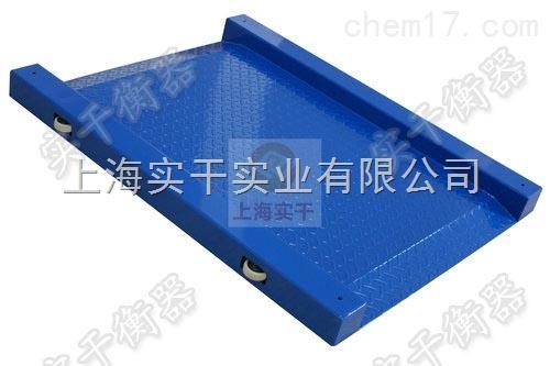 上海电子小地磅 1000kg超低电子磅称