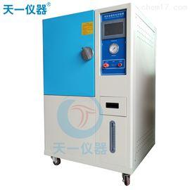 台湾技术出口品质HAST高压加速老化试验箱