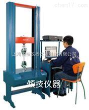 QJ211螺絲剪切強度測試儀