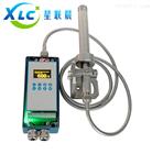 700℃~1800℃光纤式双色测温仪XCFR-7018