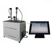 HD8018-Z全自动汽油氧化安定性测定仪