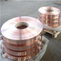 TMY铜排 紫铜排生产厂家