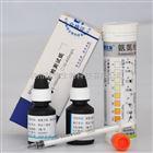 LH1009陆恒生物氨氮快速检测试纸条污水废水氨氮检测