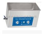 KQ-500/500B/500E昆山苏美KQ-500/500V实验室仪器设备清洗机
