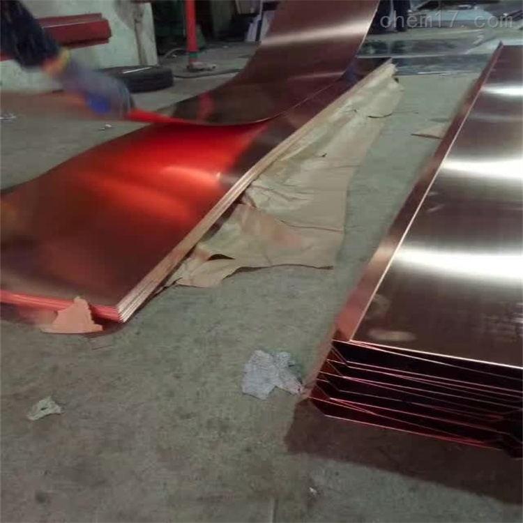 大连紫铜板价格 T2 紫铜卷板