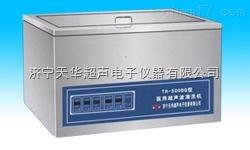 移液管超声波清洗器性能