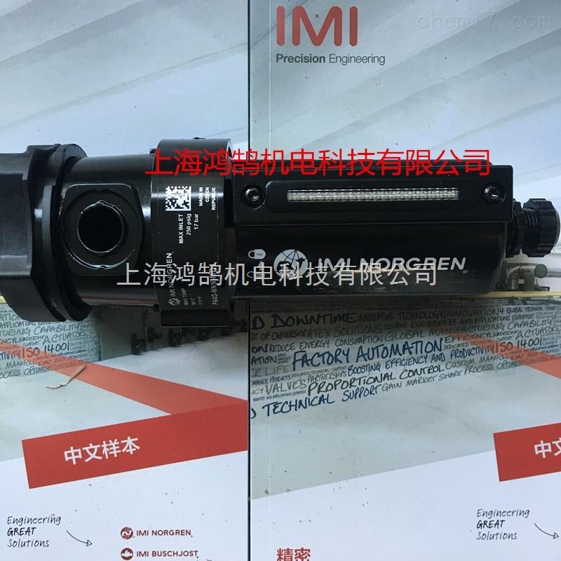 正品NORGRENF64G-4AD-AD1过滤器上海总代理