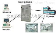 JJS-K潔凈室溫濕度潔凈度壓差自動監測控制系統