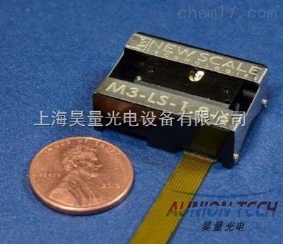 超紧凑线性平移台(亚微米)