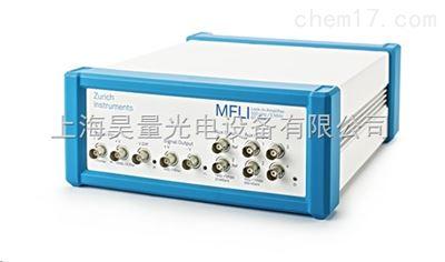 MFLI 系列500k/5M锁相放大器