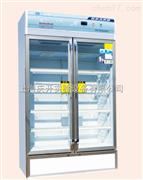 2-8℃药品冷藏箱