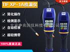 XP-1A美国TIF  SF6六氟化硫气体检漏仪