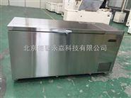 标本保存DW-40-W456低温冰箱