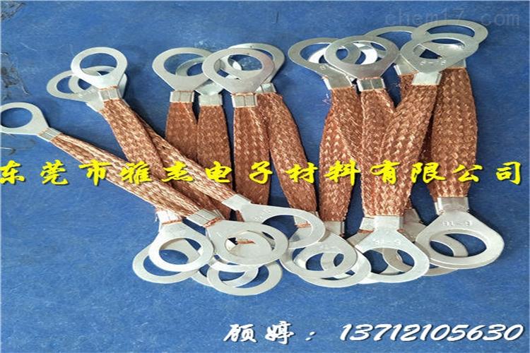 tzx-tz 厂家直销法兰静电跨接线 紫铜连接线16平方