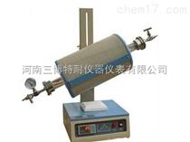 TN-G1200K多工位管式電爐