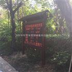 温州瀑布区负氧离子监测温度 湿度