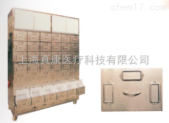 药房金属中药柜3