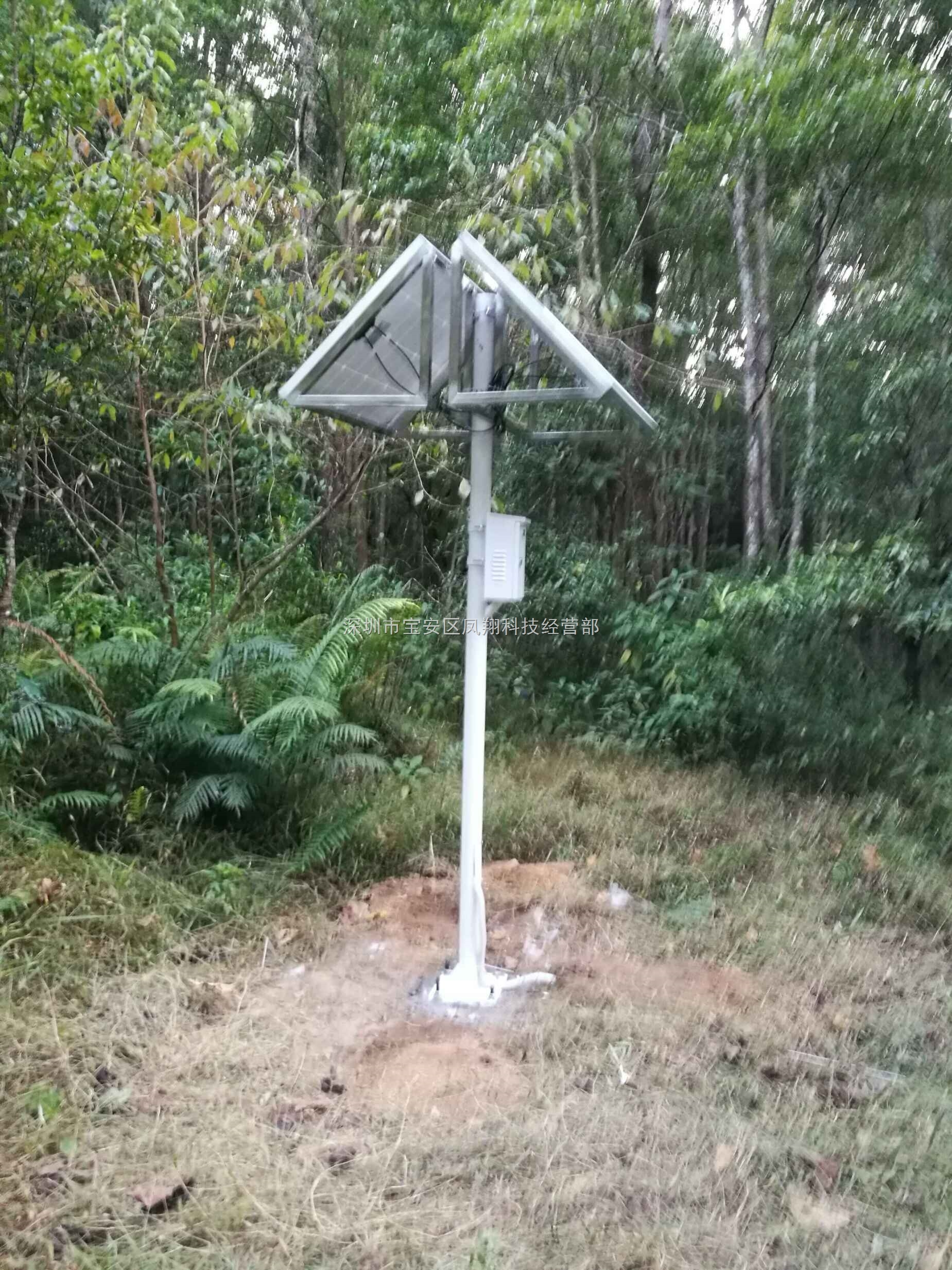 气象局校园森林风景区太阳能气象自动监测站