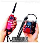 GX-2001日本理研GX-2001便携式复合型气体检测仪
