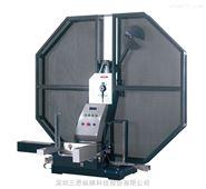 全自动摆锤冲击试验机(可配高低温装置)