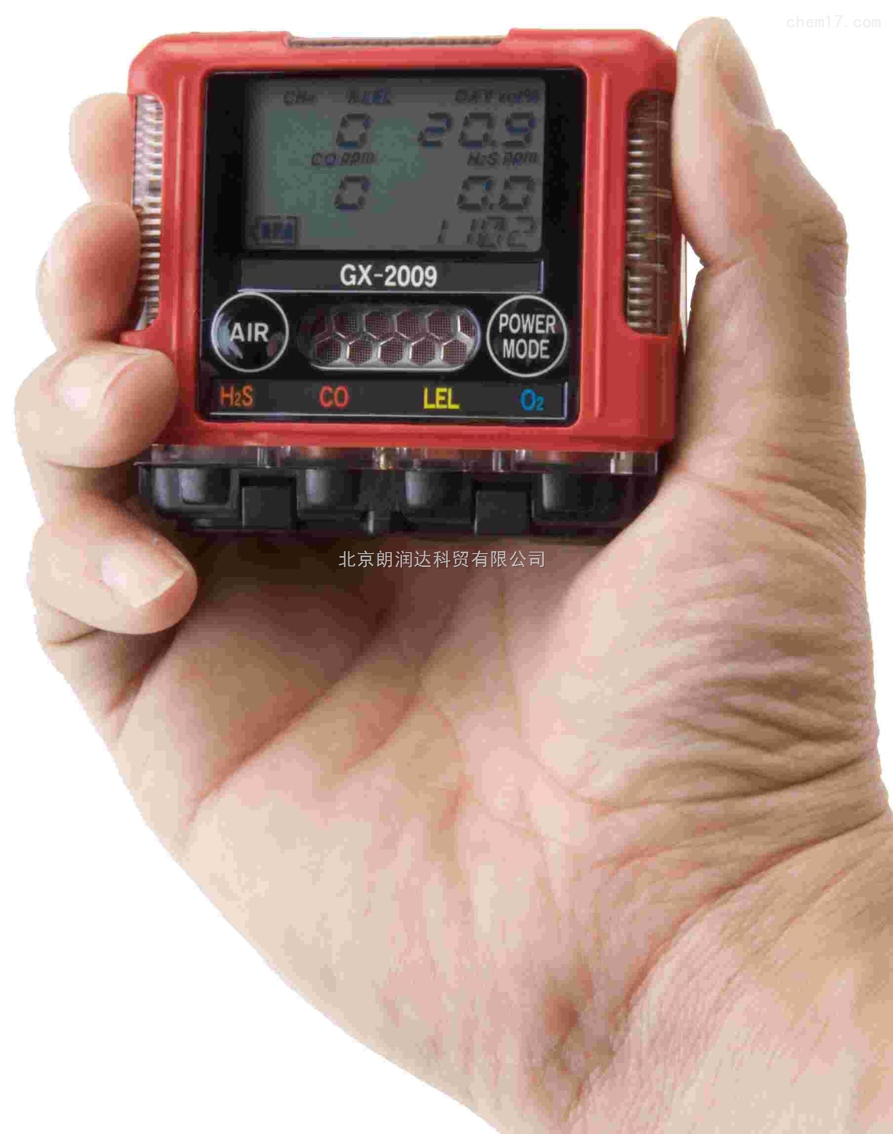 日本理研GX-2009型便携式复合气体检测器
