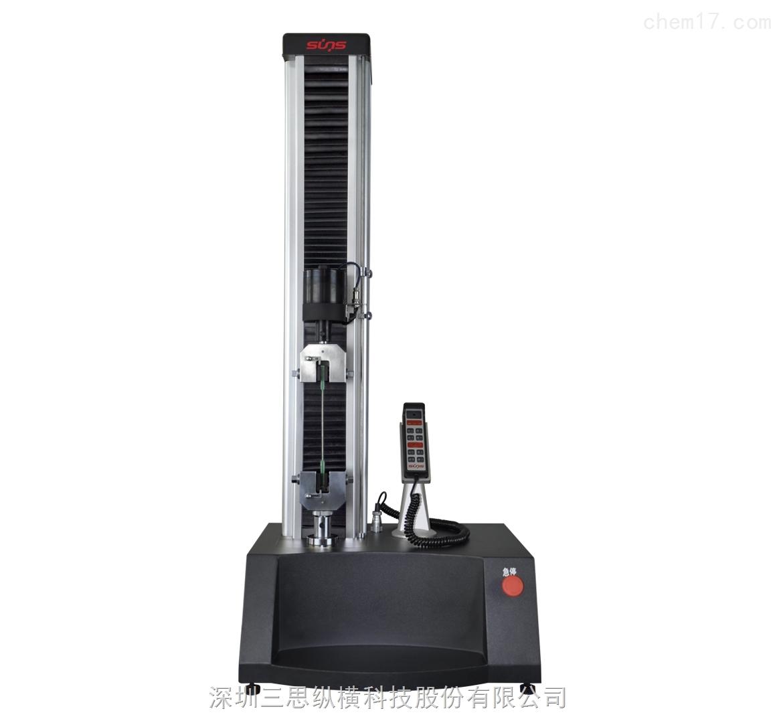 微机控制电子万能试验机(单柱桌面式机)