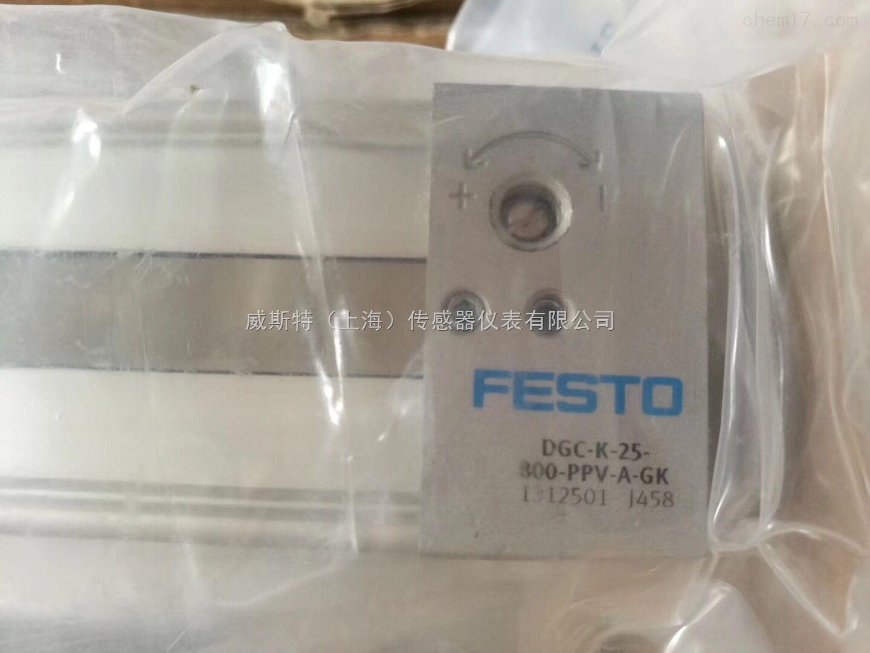 德国Festo费斯托直线型驱动器现货特价