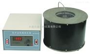 残碳测定器(电炉法)
