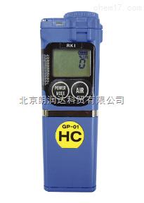 日本理研GP-01型便携式可燃性气体检测器