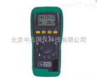 KM250英国凯恩KM250烟气燃烧效率分析仪