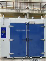 SC/SLH-06D硫化烘箱