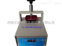 TN-3M型煤棒强度测定仪