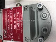 VS1 EP012V HT/3VSE流量计打胶