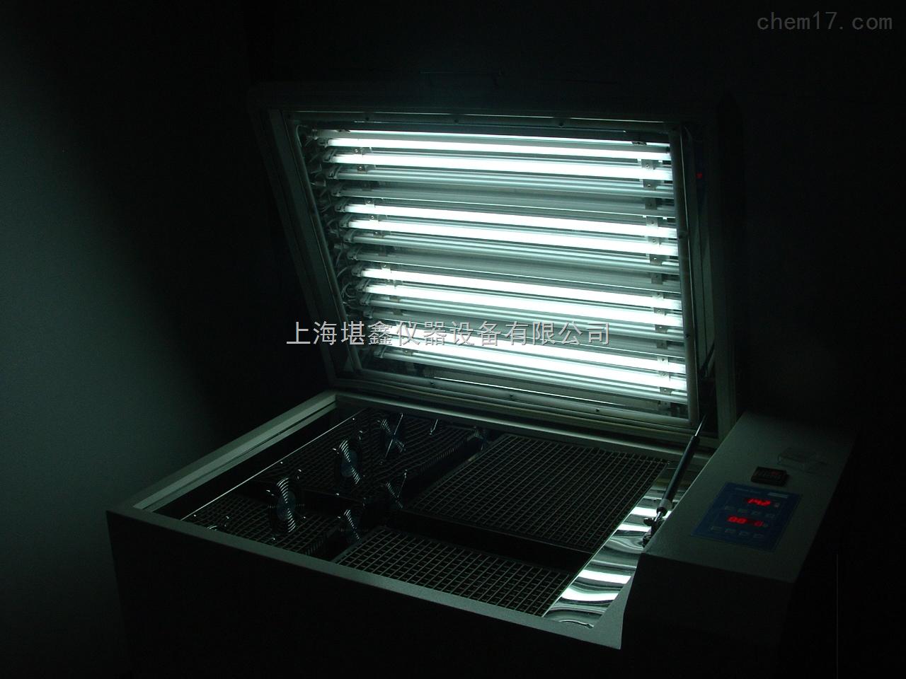 ATL-052RS 大型高精度冷冻恒温摇床