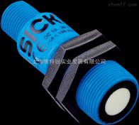 特价供应SICK小型光电传感器上海总代理