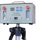 ZK-3SZK-3S型超稳定双路空气采样器