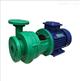 工程化工泵温州十大品牌FS型