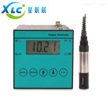 工业在线溶解氧仪XC-DO550专业制造商