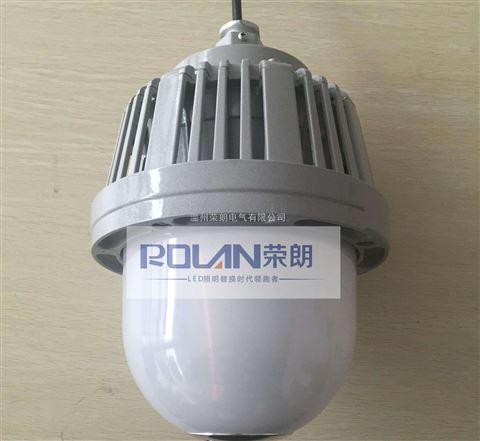 化工厂gcd616防爆led节能灯50w 厂家