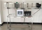 JY-Z011Ⅱ强迫对流空气横掠平板放热系数测试装置