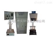 小型光化学反应仪