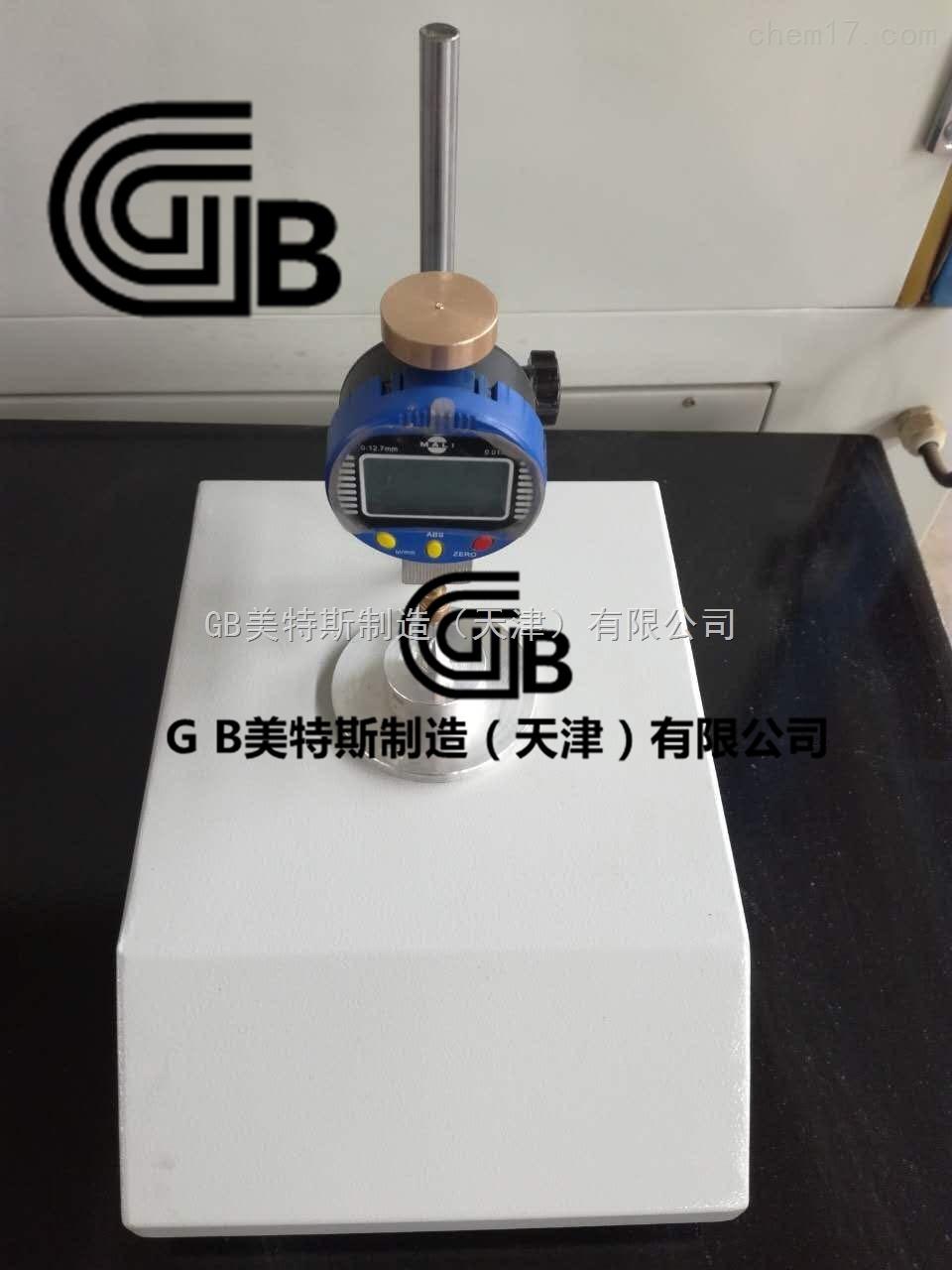 矿物棉板式测厚仪-测试材质-执行标准