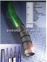 齐全常年现货3mm测压软管生产厂家供应